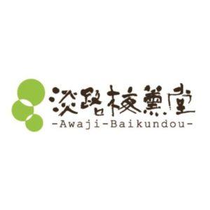 Awaji Baikundo